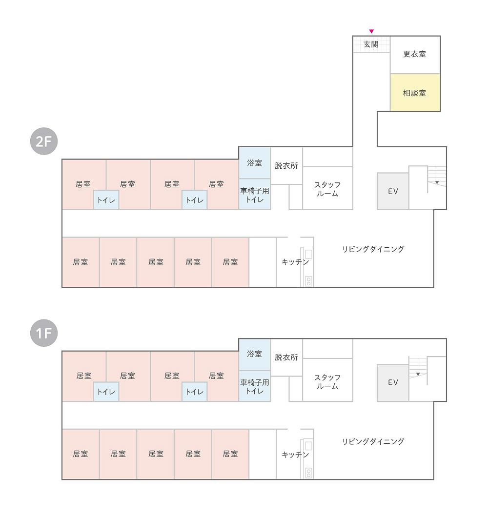 はなまるホーム東浦和のフロア見取り図