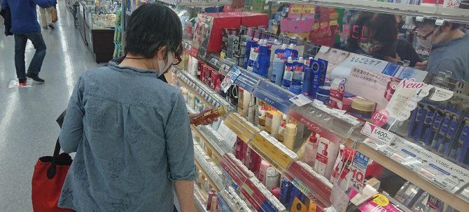 ショッピングに行きました♪